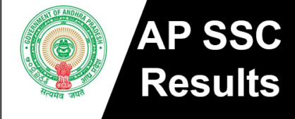 ap-10th-class-results-2017