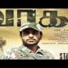 Wagah Tamil Movie Review Rating Story plot