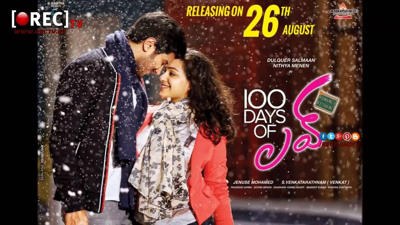 100 Days of Love movie Review Rating -Nithya Menon, Dulquer Salman