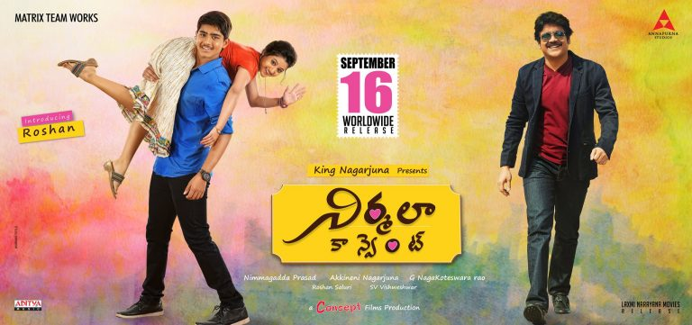 Nirmala Convent Movie Review Rating First Day Collections