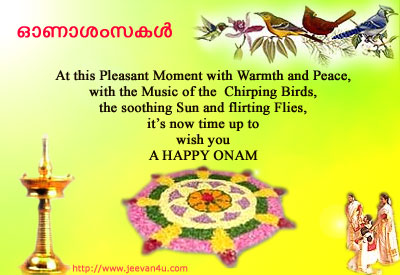 Happy Onam 2016 Images Hd Quotes Wishes Wallpapers Pictures