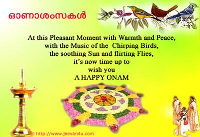 Happy onam pookalam 2016 whatsapp status images wishes in malayalam onam quotes malayalam m4hsunfo