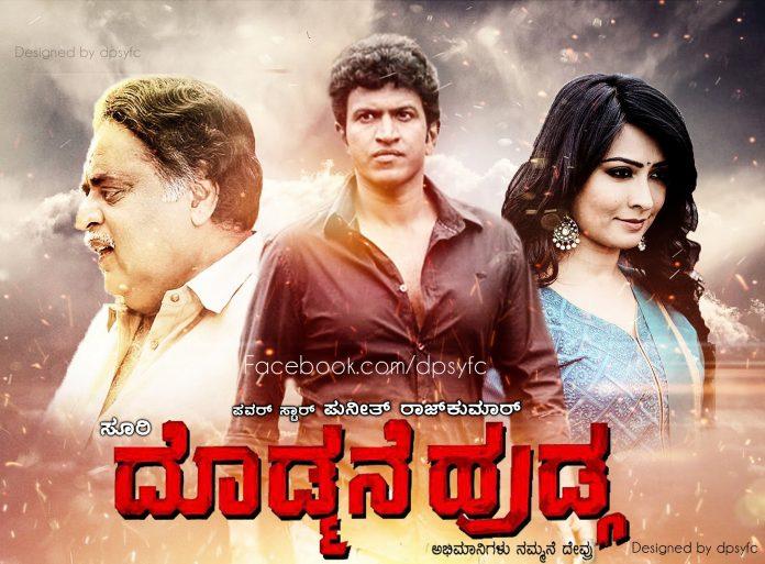 doddmane-hudga-movie-review-rating-public-talk-696x513