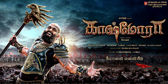 kaashmora-tamil-movie