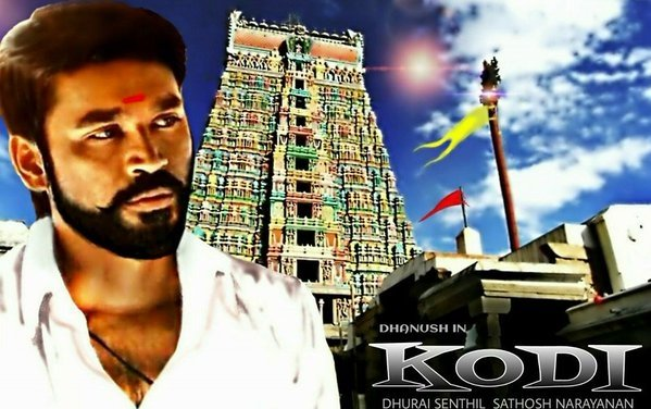 kodi-tamil-movie-review