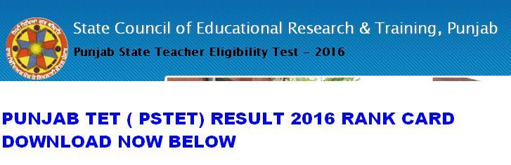 PSTET Result 2016
