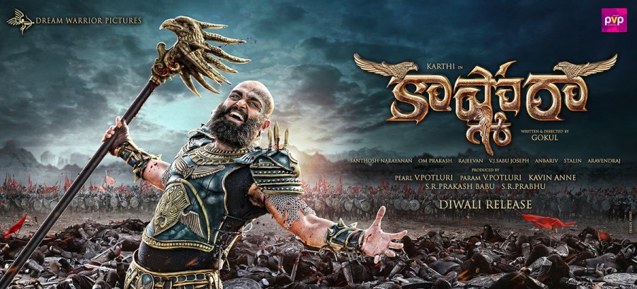 kashmora-movie-review-rating