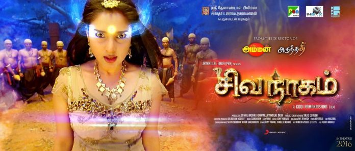 shivanagam-movie-review-rating-public-talk-696x296