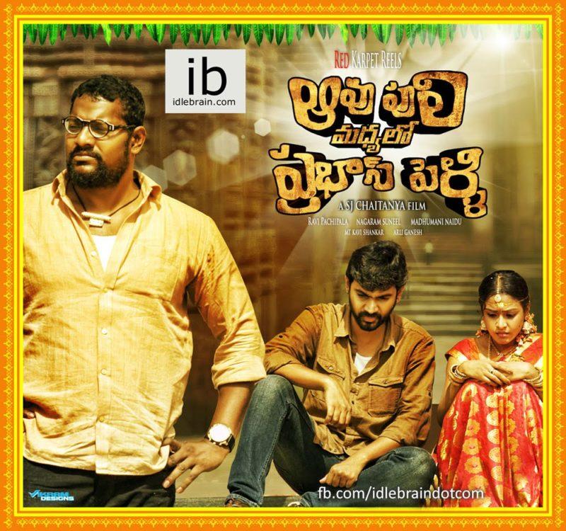 Aavu Puli Madhyalo Prabhas Pelli Movie Review