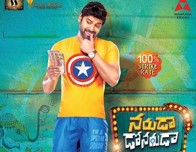 naruda-donoruda-movie-review-rating
