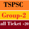 TSPSC Group 2 Hall Ticket 2016 Download Telangana Group II Admit Card & Exam Date