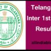telangana-inter-first-year-results-2017