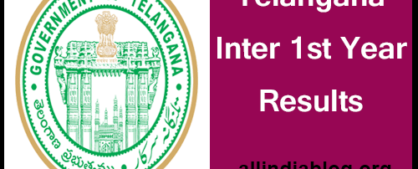 telangana-inter-first-year-results-2017
