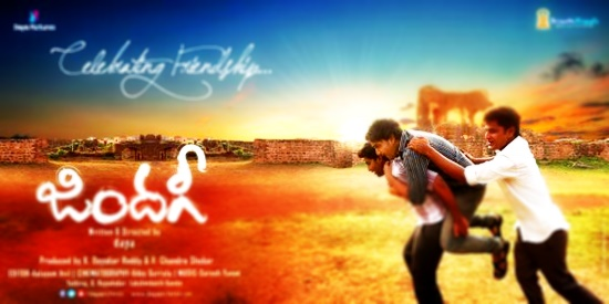 zindagi-telugu-movie-review-rating-public-talk