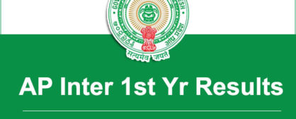 AP Intermediate 1st Year Results 2017