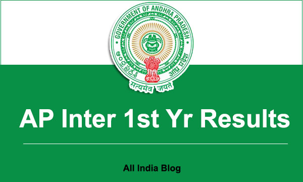 AP Inter 1st Year Supplementary Results 2018