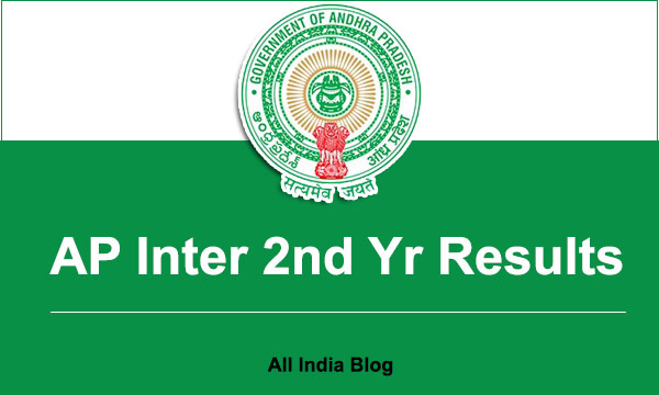 AP Intermediate 2nd year Supply Results May 2018