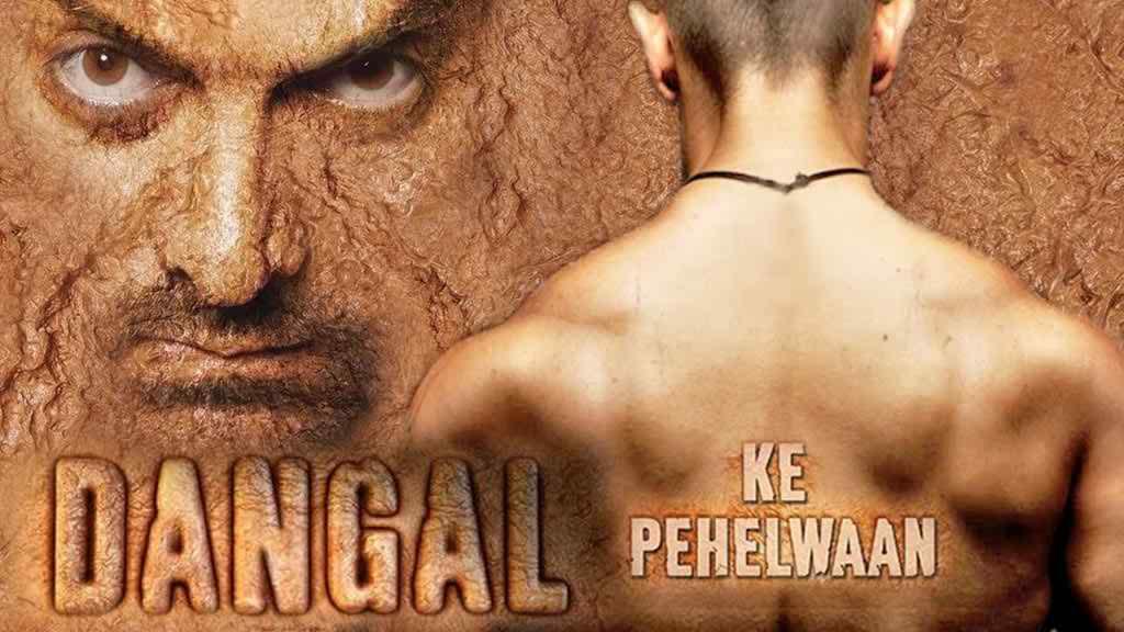 Dangal Hindi Movie Review Rating