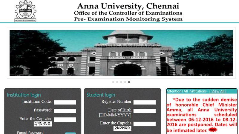 anna-university-exams-postponed