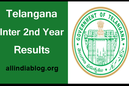ts-inter-2nd-year-results-2017