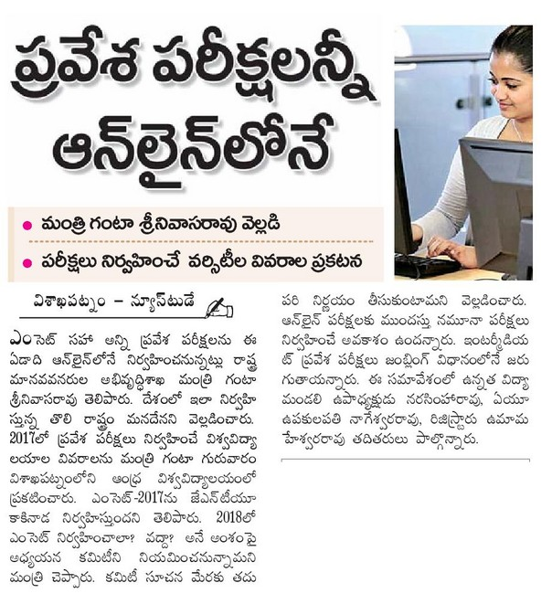 All CETs to go online in ap
