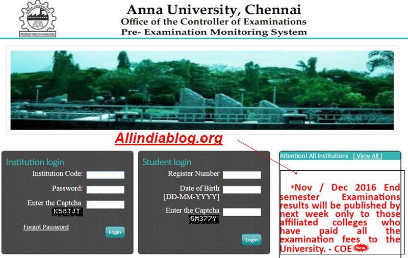 anna university results nov-dec 2016