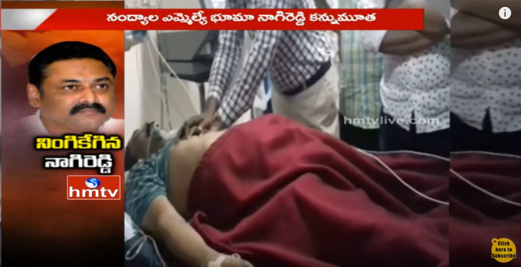Bhuma Nagi Reddy Dead Body