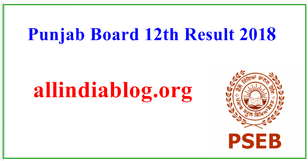 Punjab Board 12th Result 2018