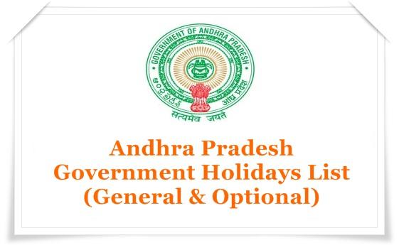 Andhra-Pradesh-Government-Holidays-List-2019